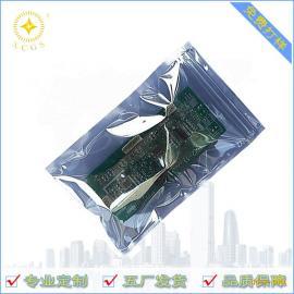 定制电子屏蔽袋 电子元器件PCB线路板硬盘主板芯片防静电包装袋