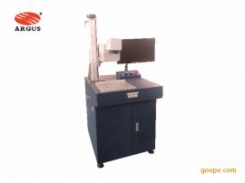 透光按键激光打标机 塑料壳图标电路板激光雕刻激光喷码机