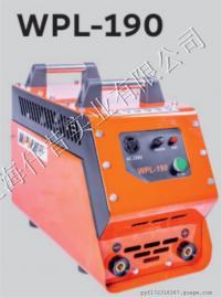 威平WPL-190 工程液压电焊机 焊接机 大功率液压电焊机