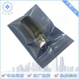 定做电子半导体产品防静电包装袋 抗静电PE复合屏蔽袋自封口