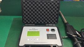 路博自产LB-7020便携式(直读式)快速油烟监测仪