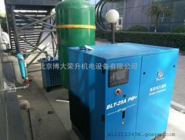 博莱特空压机BLT-25A PM+销售维修保养