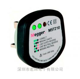 MST210插座测试仪