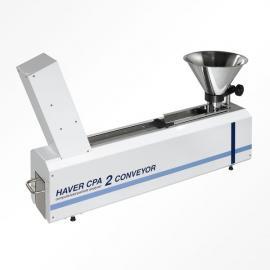 德国HAVER CPA 2 CONVEYOR动态图像粒度仪