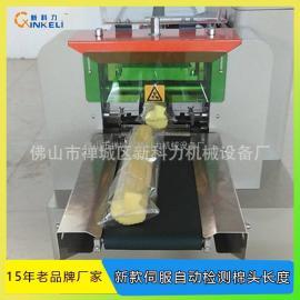 PE袋胶棉地拖包装机 枕式全伺服检测胶棉头装袋子包装机