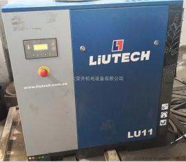 富达空压机LU11 11KW 1.6立方销售