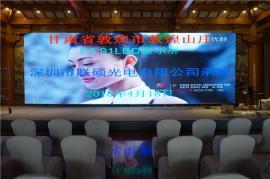 酒店舞台P2.5全彩LED无缝拼接电子屏案例效果图