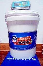 伟恒牌wn-gfj型自流平路面液体密封胶