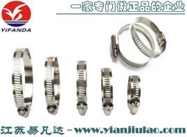 304不锈钢水带卡箍、船用皮龙带喉箍、皮龙带管夹抱箍