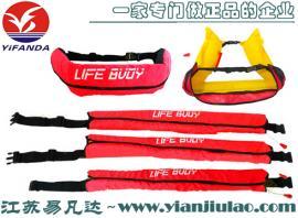 直型便携钓鱼路亚充气救生圈、气胀式腰带救生衣、全自动充气腰带
