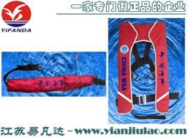 海事充气衣、海事用气胀式围巾救生衣、海事充气衣腰带救生圈