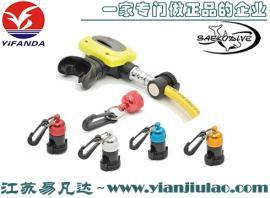 Saekodive磁吸式二级头固定器、备用二级头固定管夹