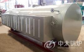 工业电蒸汽炉 高效电蒸汽炉