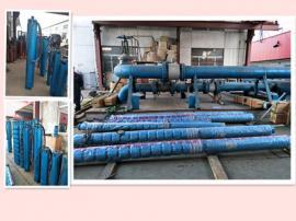 地热深井泵-大功率热水泵-热水潜水泵型号