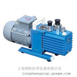2XZF-1防爆型直联旋片式真空泵 防爆电机真空泵