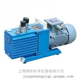 2XZ-2防爆真空泵 旋片式真空泵 抽气2L/s 极限压力0.06pa