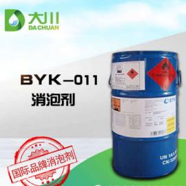 BYK011消泡剂 环保安全 消泡快抑泡久 海外货源