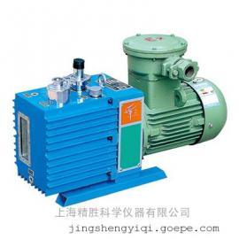 2XZF-8C防爆直联旋片式真空泵 抽气8L/s 极限压力0.06pa