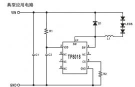 TP8016/TP8018 内MOS 用于1.8A以内DC-DC T8/T5灯管、球泡灯方案