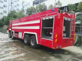 豪沃24吨泡沫消防车全国联保 售后无优 消防车购车上牌免购置税