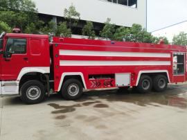 国五重汽豪沃24吨泡沫消防车厂价销售 大型消防车制造商