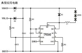 TP8540内置MOS输出3.5A汽车灯驱动PWM/模拟调光支持过热降流