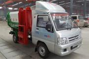 福田挂桶式垃圾车��2吨挂桶式垃圾车