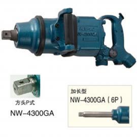 日本NPK单锤式打击扳手NW-4300GA