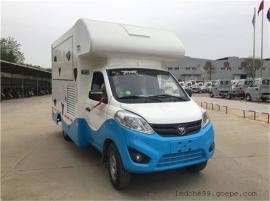 国五福田移动餐饮车售货车多功用车销售