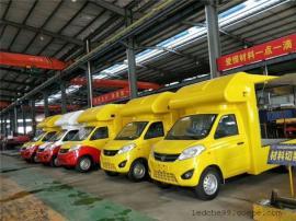 移动式早餐售货车厢长三米以上流动售货车