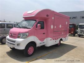 餐饮流动叫卖车福田小卡售货车个性生产