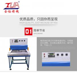 JY-S03微电脑双工位冷热烤箱 金裕精机