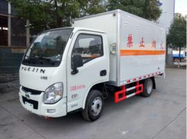 蓝牌跃进小福星3米2杂项危险品厢式运输车现车优惠