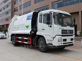 8吨10吨12吨后装压缩式垃圾车