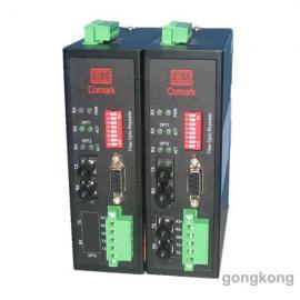 讯记科技Modbus转光纤,总线数据光端机
