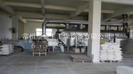 硫氢化钠振动流化床干燥机