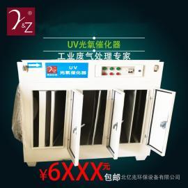 光氧催化器除臭设备