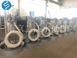 兰江QJB潜水搅拌机制造商报价