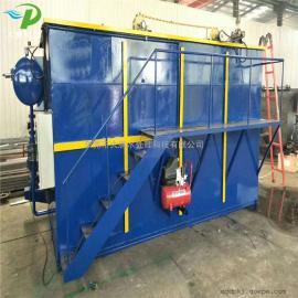 造纸厂一体化污水处理beplay手机官方 冶金工业废水处理beplay手机官方