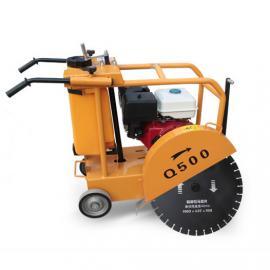 汽油柴油双用切割机 小型高效率马路切割机 水泥路面切缝机