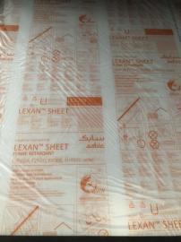 Lexan F2000 5va阻燃pc板材