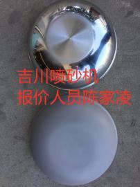 吉川锅具专用自动喷砂机