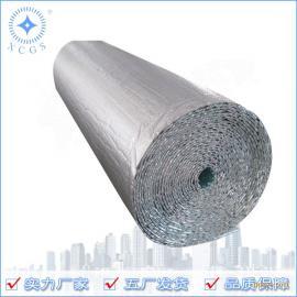 铝箔气泡隔热保温材料 纳米气囊反射层 热水输送管道保温隔热膜