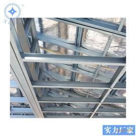 钢结构厂房屋顶专用隔热保温材料 小气泡铝隔热毯