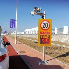 EWIG艾薇HT3000D固定高清测试仪【带号牌速度显示屏】存储测速仪
