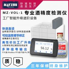 MZ-VOL-1 洋酒 水果酒 米酒浓度检测、检测仪酒精度数检测设备