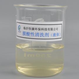 反�B透膜清洗�� 酸性 水垢清洗�� ro膜清洗��