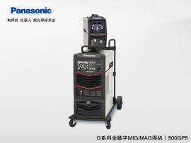 松下全数字式双脉冲铝合金MIG/MAG焊接气保焊机YD-500GP5