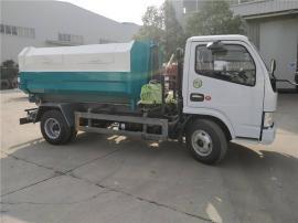 福田2.5立方拉臂垃圾车报价