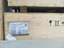 格兰富CM-CME卧式多级泵